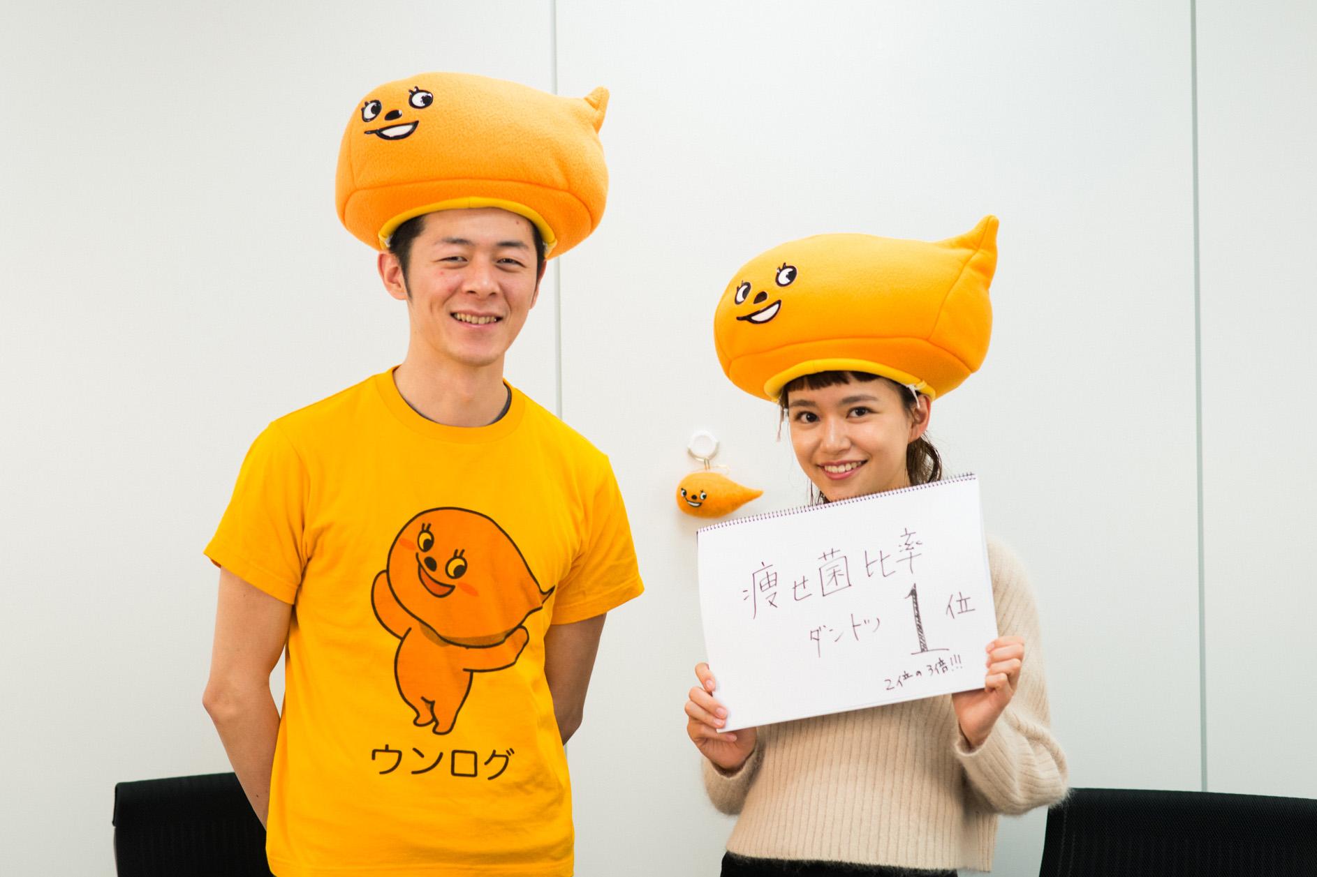 痩せ菌チェックモニター・塩田美桜さん